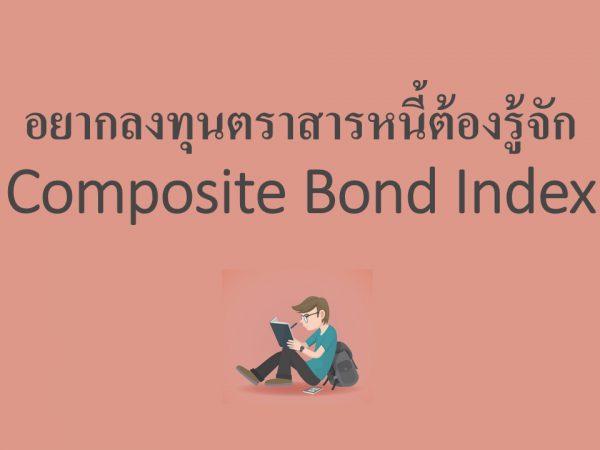 Composite Bond Index