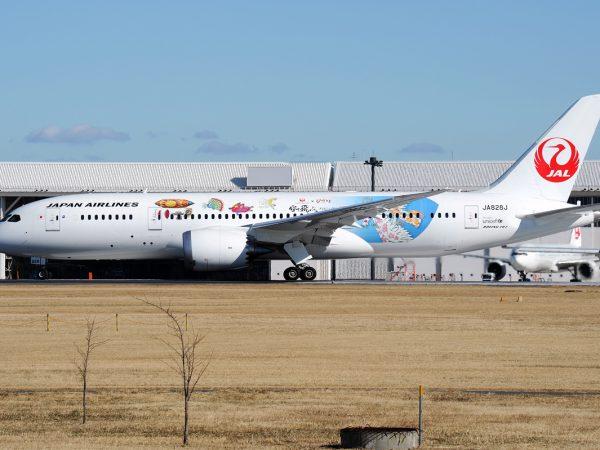 japan airline