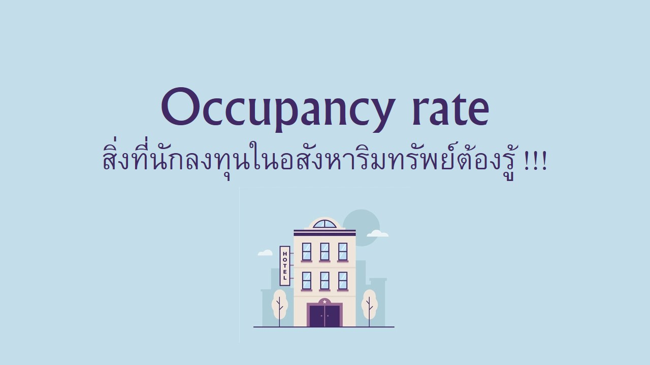 Occupancy rate