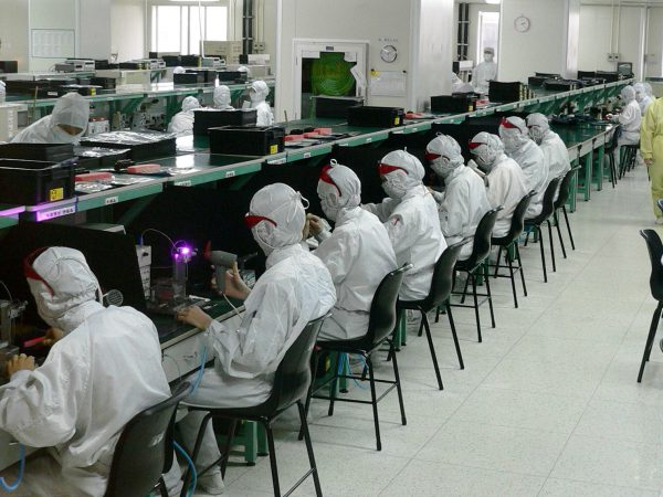 โรงงานจีน