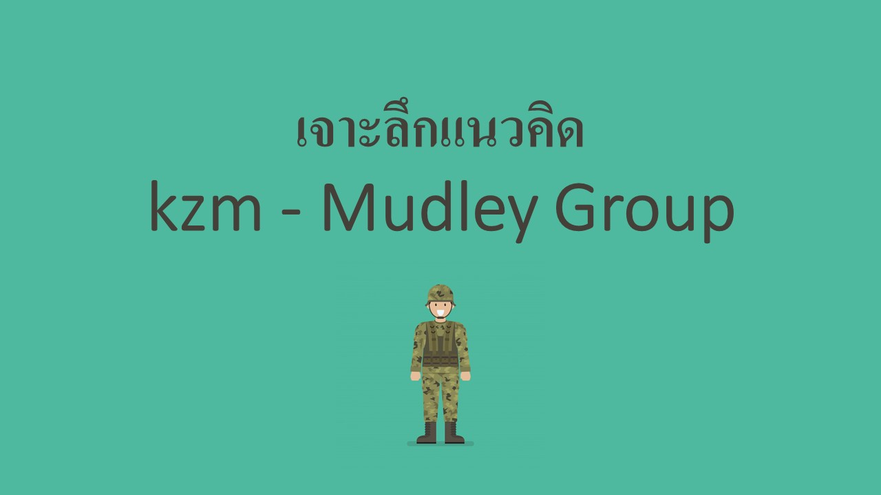 kzm Mudley Group
