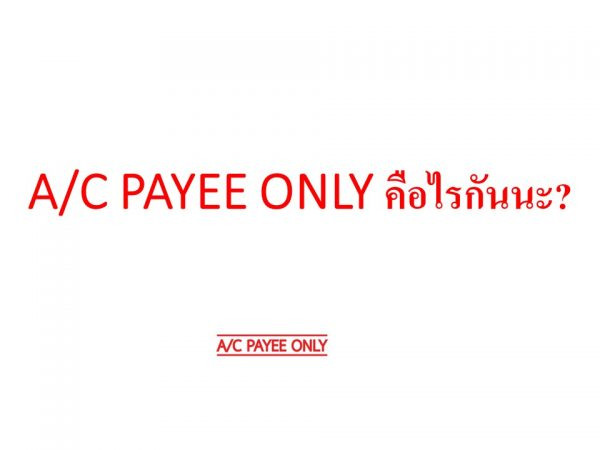 Acount PAYEE ONLY